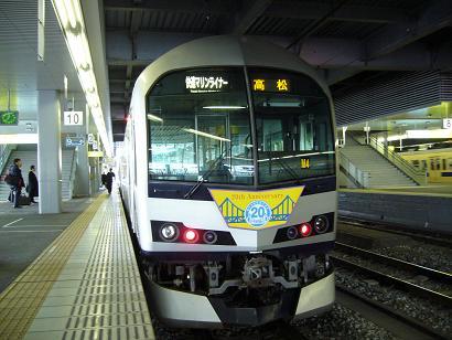 P1290111.JPG