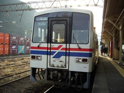P1290289.JPG