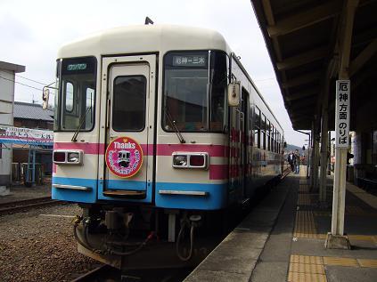 P1290724.JPG