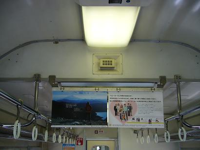 P1290998.JPG