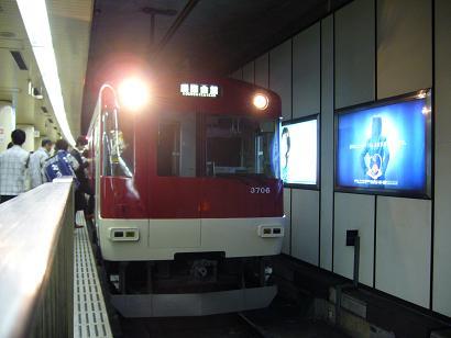 P1300107.JPG