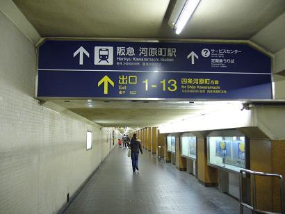 P1300108.JPG