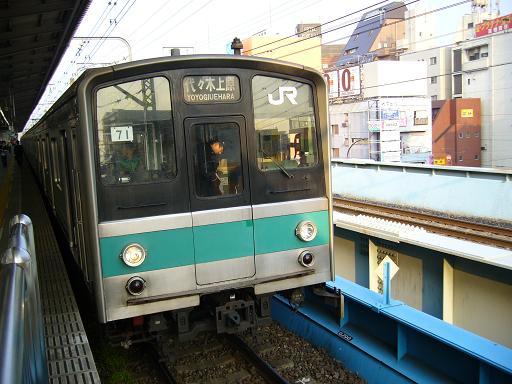 P1300562a.JPG