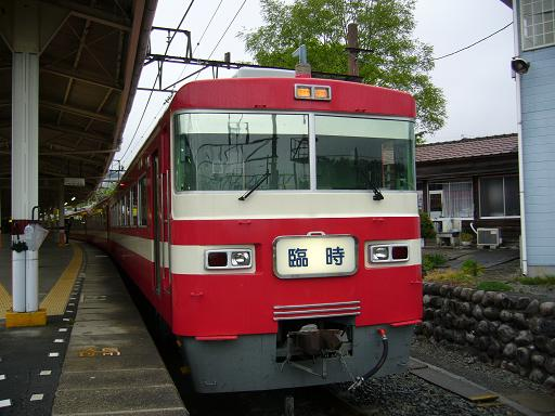 P1300863.JPG