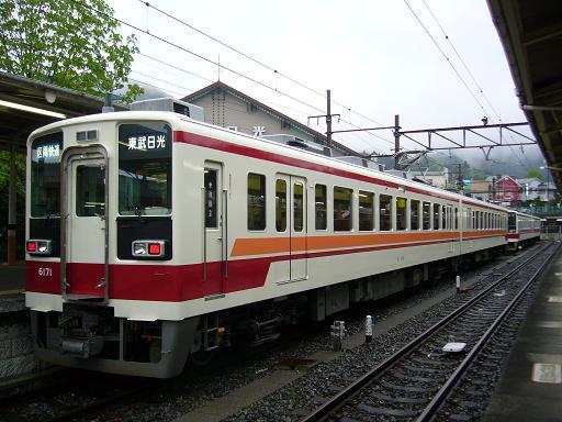 P1300866.JPG