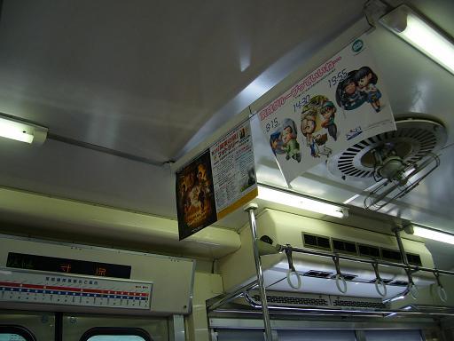 P1300904.JPG