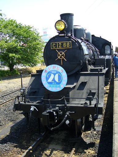 P1300932.JPG