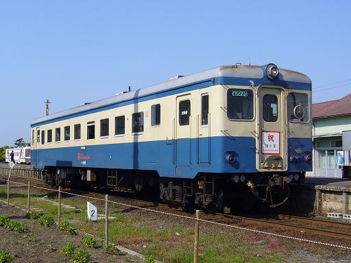 P1310055.JPG
