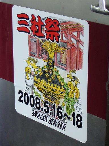 P1310118.JPG