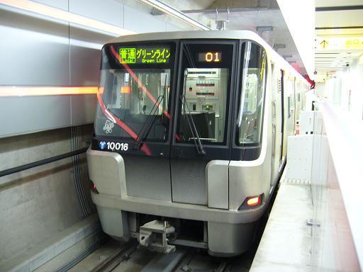 P1310732.JPG