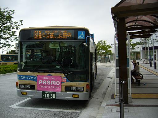 P1310798.JPG