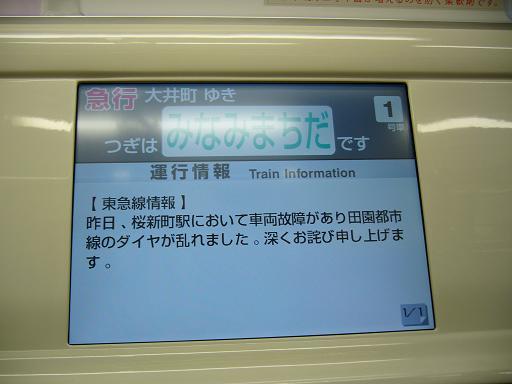 P1320354.JPG