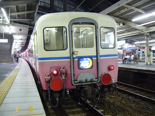 P1320809.JPG