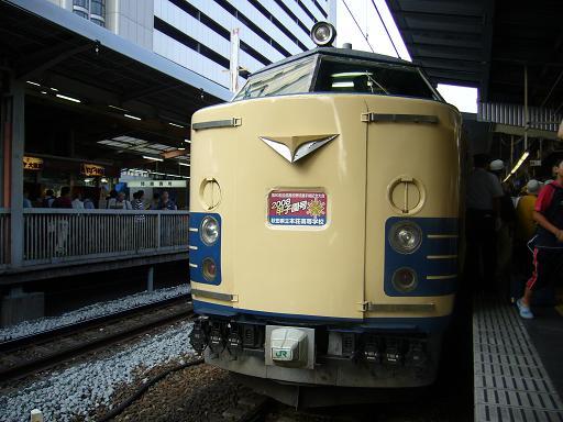 P1330148.JPG
