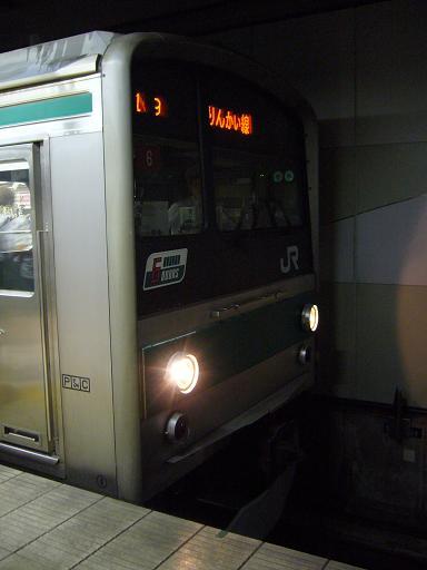 P1330340.JPG