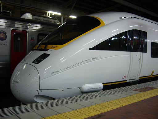 P1330577.JPG
