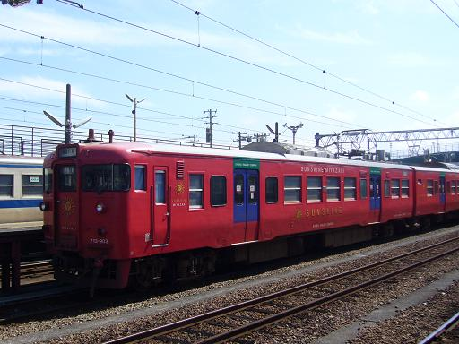 P1330732.JPG