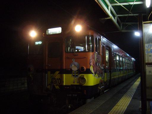 P1340788.JPG