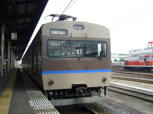 P1350028.JPG