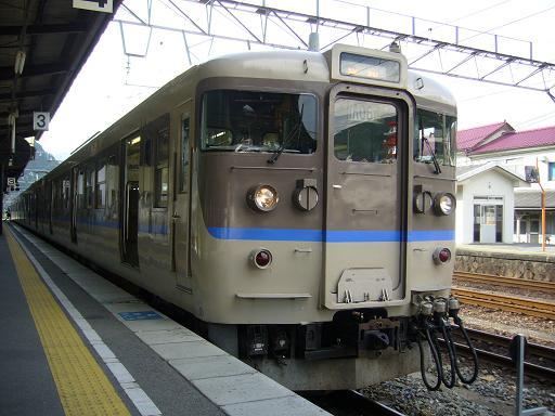 P1350076(ただいま新見).JPG