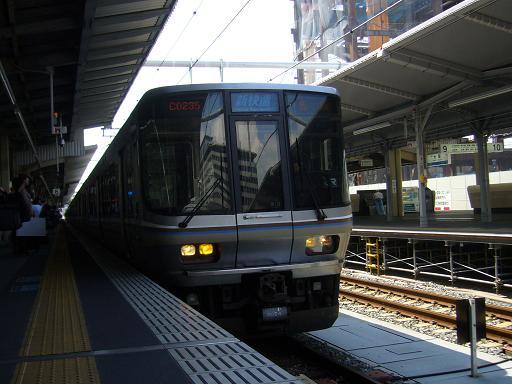 P1350250.JPG