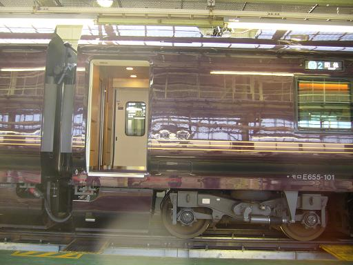 P1350988.JPG