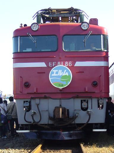 P1360181.JPG