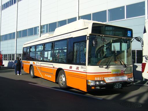 P1360510.JPG