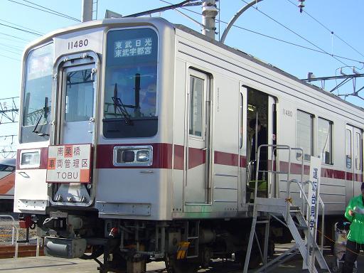 P1360514.JPG