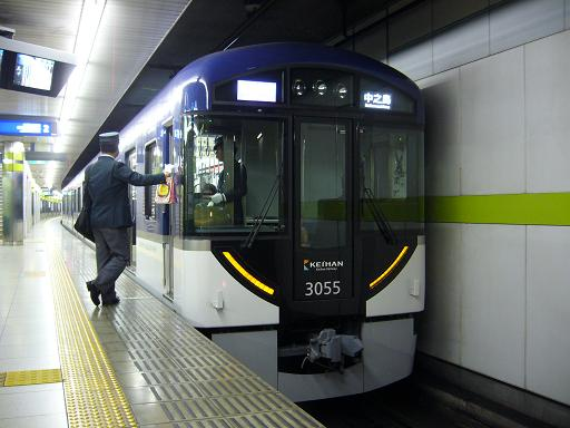 P1360728.JPG