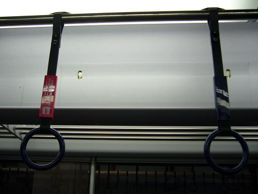 P1360773.JPG