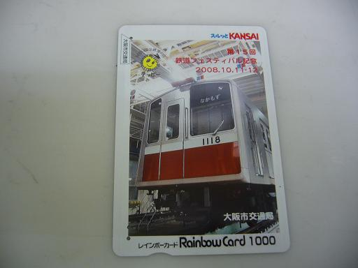 P1360891.JPG