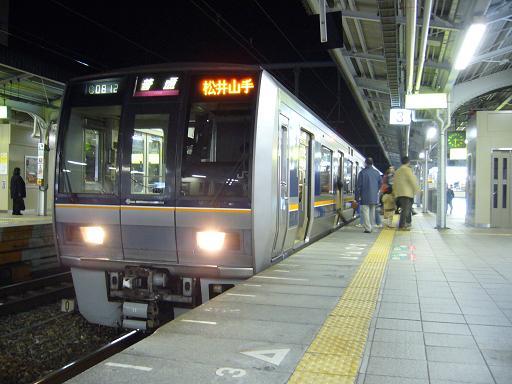 P1360943.JPG