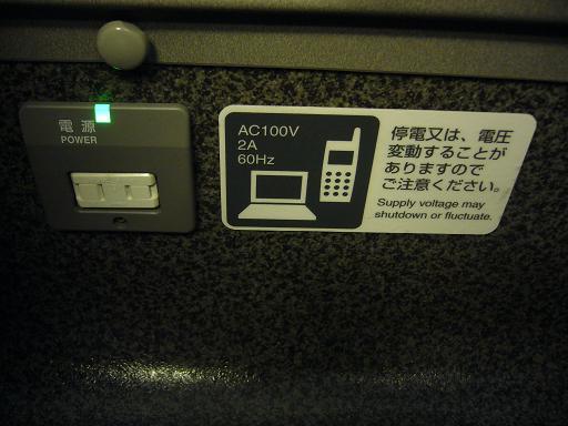 P1370150.JPG