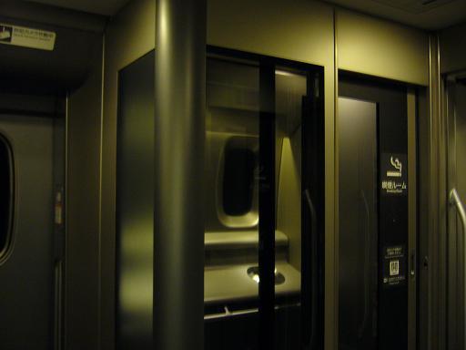 P1370161.JPG