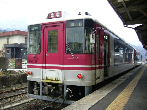 P1370409.JPG