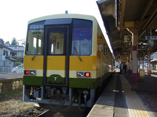 P1370517.JPG