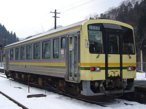 P1370603.JPG