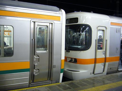 P1370833.JPG