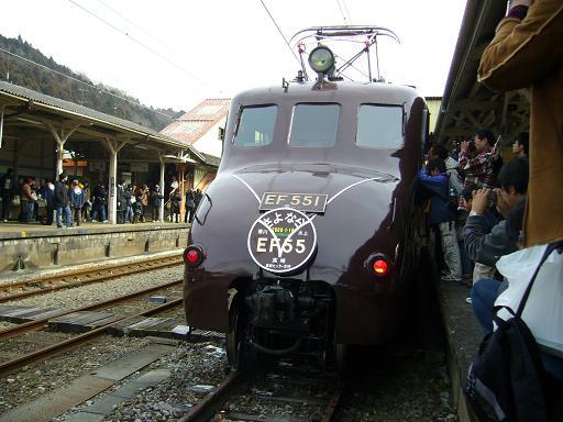 P1380212.JPG