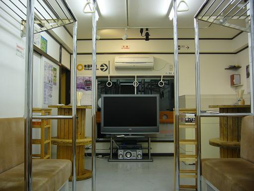 P1380460.JPG
