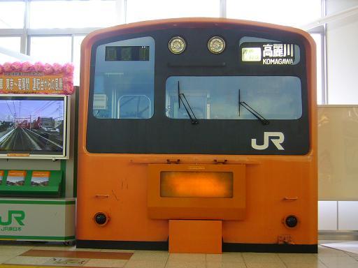 P1390277a.JPG