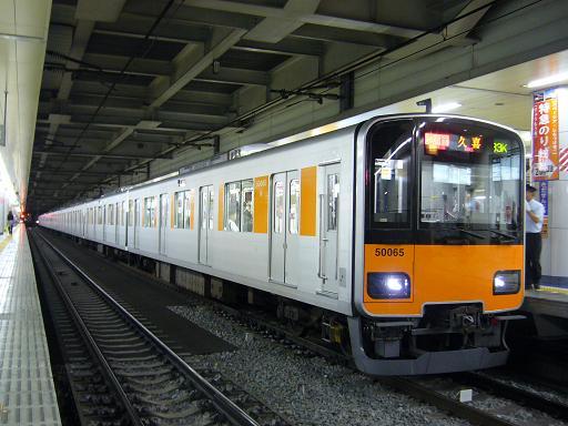 P1390323a.JPG