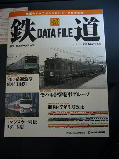 P1390364a.JPG