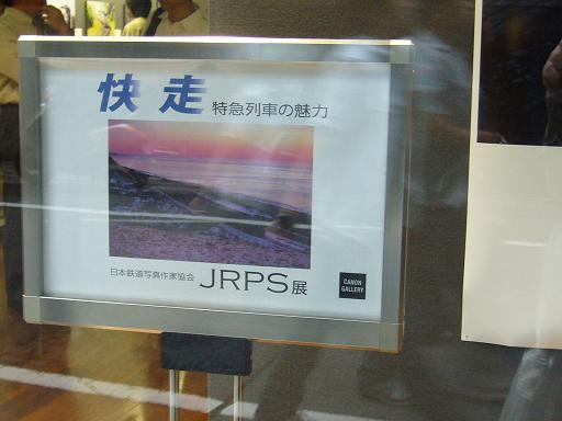 P1390456a.JPG