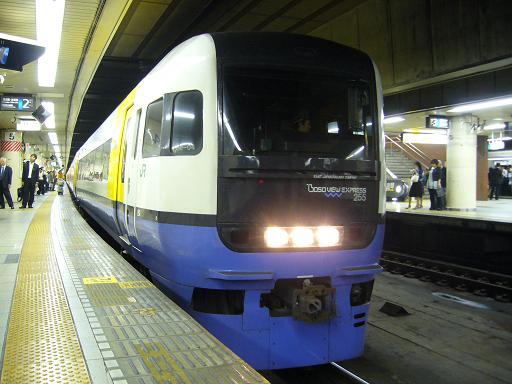 P1390716a.JPG