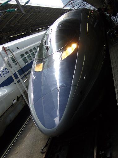 P1400968a.JPG