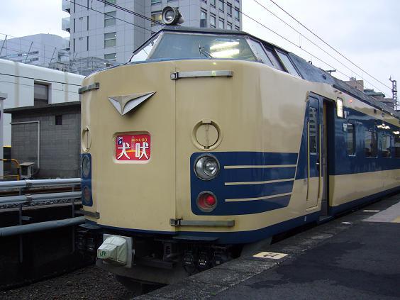 P1410269a.JPG