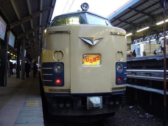 P1410279a.JPG