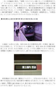 1RB2013.3.18-3.jpg